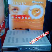 同洲COSHIP数字高清机顶盒CDVB8800接收机图片