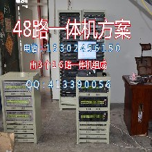 48路调制器机顶盒一体方案经济型组合方案48路有线前端设备图片