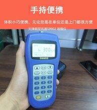 朗至讯通手持式有线电视信号场强仪CATV线路信号检测助手图片