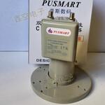 普斯数码赛特PS-1220PUSISAT双本双输出C头C锅C波段三环高频头图片