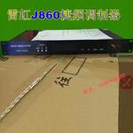 雷虹-JB860捷变频邻频调制器雷虹广播级可变频有线电视安装调制器图片