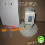 百昌正品CL-222C-Band四级放大精品C波段降频器.05150本镇,新货高频头图片