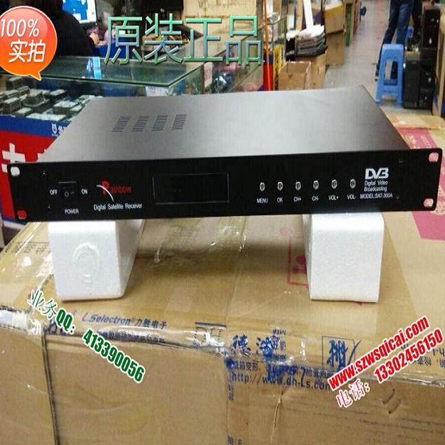 雷虹SAT-300A射频工程机顶盒有线电视前端数字工程机电视安装机适用于C波段