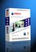 内蒙古通辽海德领航收银管理系统专业POS软件POS收款机设备