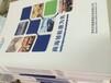 河北唐山海德餐饮收银系统官方正版免费下载升级