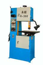 苏州多功能型小立式锯床H-360图片