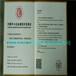 梅州实木地板哪里可以申办ISO14001环境管理体系认证