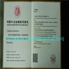 梅州实木地板哪里可以申办ISO14001环境管理体系认证图片