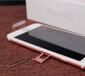 西安蘋果7手機分期付款月供多少錢,iPhone7按揭0首付在哪里