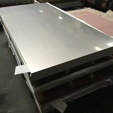 重庆拉丝贴膜冷轧304不锈钢板镜面不锈钢板加工厂