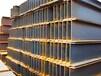 重庆Q235BH型钢现货供应重庆H型钢切割