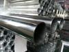 重庆304不锈钢方管304不锈钢光亮方管304不锈钢工业方管