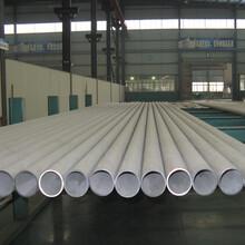 重庆304L不锈钢无缝管304不锈钢无缝管不锈钢精密管冷轧管