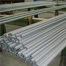 重庆304不锈钢无缝管316L不锈钢无缝管厂家直销