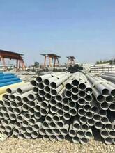 重庆不锈钢管工业用热轧不锈钢管304不锈钢无缝管定制