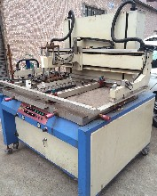专业高价回收二手丝印机移印机设备