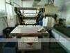 高价专业回收二手丝印机斜肩丝印机高价回收二手印刷设备