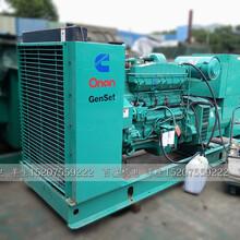 专业回收二手发电机旧发电机回收深圳发电机回收底价转让二手康明斯发电机二手卡特发电机