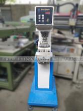 低价处理二手移印机原装正版恒辉移印机100厘米行程钢板4X4英寸8成新