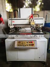 低价转让二手丝印机价格,丝印机介绍,丝印机刮刀中港丝印机