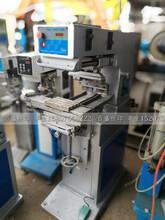 低价处理二手移印机忠科双色穿梭机移印机200行程4x8
