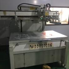 半自动垂直式平网印刷机丝印机转让大台面丝印机1.5米9成新