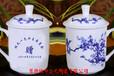 定做單位辦公紀念陶瓷杯,陶瓷茶杯廠家
