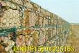 镀锌PVC三拧铅丝石笼网水利防护