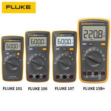 開票fluke福祿克掌上數字萬用表F106/107高精度汽修電工萬用表圖片