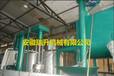 安徽瑞升机械干粉砂浆搅拌机厂家直销价格优惠