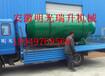 江苏扬州玻化微珠搅拌机厂家定制