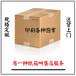 纸箱无锡厂家定制大小号常规纸箱快递纸箱包装纸箱支持印刷