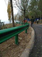 公路边钢护栏板价钱