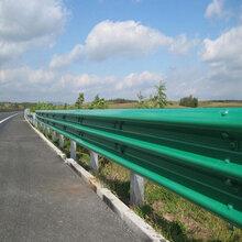 新疆公路护栏板价格