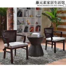 藤桌椅价格图片厂家直销来图定制藤沙发休闲藤椅图片