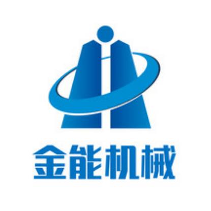 济宁市金能机械设备有限公司