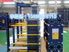 菏澤優質板式換熱器供應