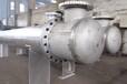 山東管殼式換熱器列管式冷卻器供應