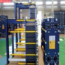 厂家直销青海板式换热器规格齐全-供应青海板式换热器质优价廉-青海换热机组性能稳定