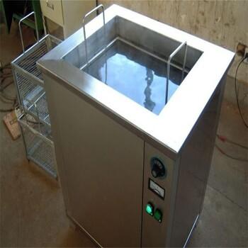 山东超声波清洗机厂家应用广泛-北京超声波清洗机型号-天津超声波清洗机清洗流程