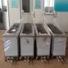 天津超声波清洗机流程