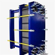 厂家直供内蒙古冶金化工板式换热器材质可选-辽宁食品工业板式冷却器价格图片
