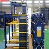 北京板式换热器性能可靠,板式热交换器