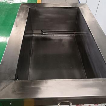 厂家供应浙江工业用超声波清洗机-广东医用行业超声波清洗机