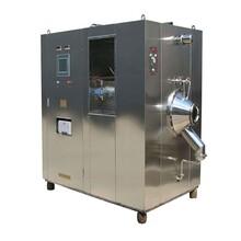 吉林全自动胶塞清洗机厂家供应-吉林铝盖清洗机按需定制图片
