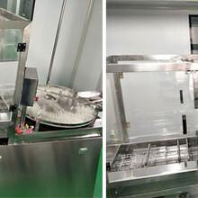 福建西林瓶超聲波洗瓶機廠家供應-福建口服液瓶玻璃瓶洗瓶機型號圖片