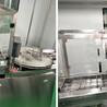 甘肃全自动胶塞清洗机厂家优质供应-甘肃玻璃瓶洗瓶机价格批发