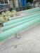 玻璃钢管道生产加工专业快速