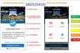 酒店无线网络,酒店无线网络设备,酒店无缝漫游覆盖上网,酒店无线网络