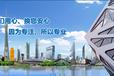 2017年深圳市龙华新区电梯安全管理员培训
